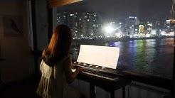 양화대교 - 자이언티 (YangWha Bridge - Zion.T) 피아노 Piano Solo by VikaKim