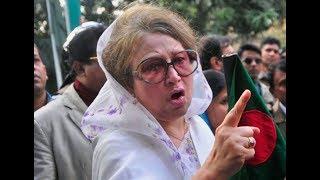 'জোর করে খালেদা জিয়াকে আদালতে হাজির করা হয়েছিল' | Khaleda Zia | Niko Deals | Somoy TV