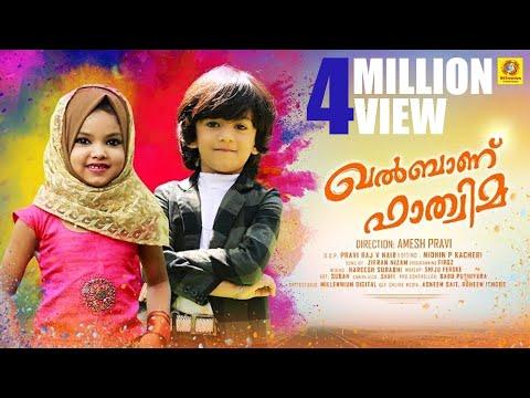 Nenjinullil Neeyanu | Kalbhanu Fathima | Zifran Nizam | Aewa Simrin | Latest Song 2019
