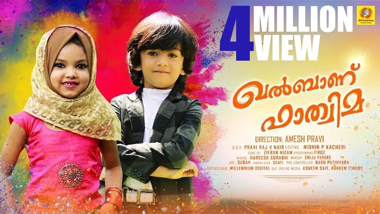 Malayalam Song 2019 - PageBD.Com