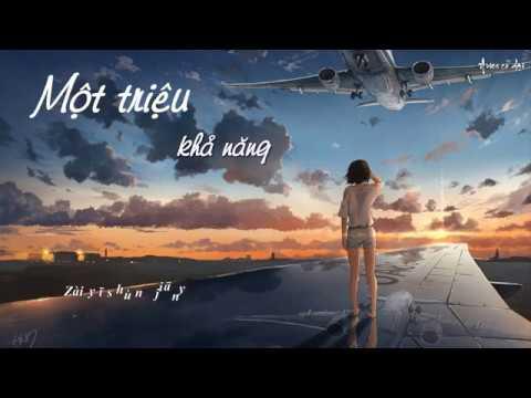 [Vietsub + Pinyin] List nhạc Trung buồn, nhẹ nhàng (part 1)