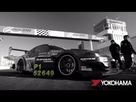 ADVAN Silvia Tsukuba Time Attack Record 52 secs Under Suzuki