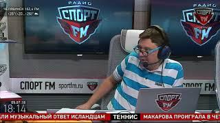 Александр Бубнов об итогах ЧМ-2018 для сборной России.09.07.18