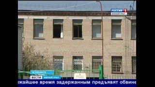 Задержание сотрудников ГУФСИН