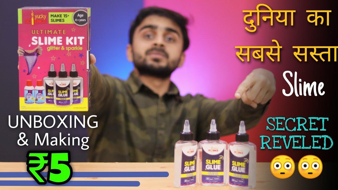दुनिया का सबसे सस्ता Slime !! 500gm in ₹50 - Secret Revealed - Unboxing Glitter & Sparkle Slime Kit
