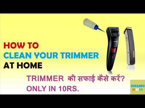 How To Open & Clean Trimmer At Home. Oiling Of Trimmer.