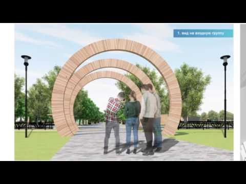 В Лосино Петровском подвели итоги приема предложений по благоустройству городского парка