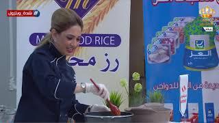 مطبخ رمضان   الشيف علا نيروخ   برياني - حلى الفستق الحلبي المعسل   7 رمضان 2020