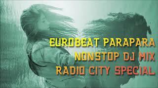 【RADIO CITY】EUROBEAT PARAPARA NONSTOP DJMIX 【日比谷ラジオシティ】