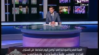 بالفيديو.. مى محمود: التعليم والتبادل التجارى على رأس مناقشات القمة المصرية السودانية