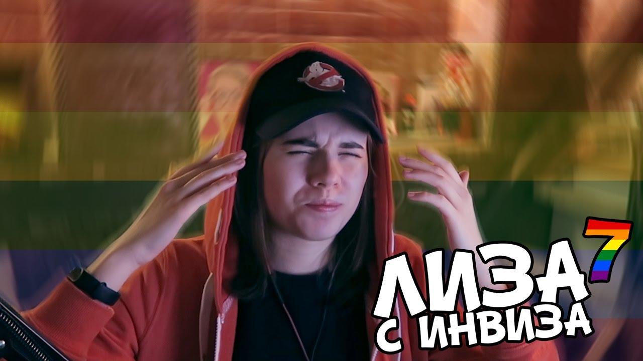 тест какой ты русский видеоблогер