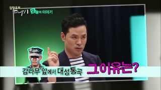 YTN 김창옥의 소나기(6회) 강연 - 어머니가 뭐단디!