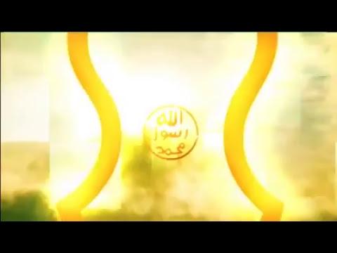 TAKBIR AKBAR IDUL ADHA 1439 H MAJELIS RASULULLAH SAW