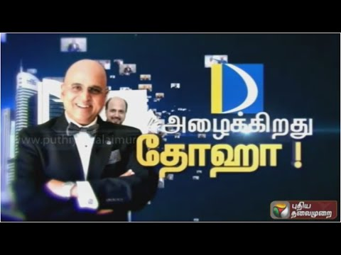 Exclusive Interview with Dr.R.Seetharaman, Group CEO - Doha Bank