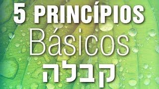 Cabala - Cinco Princípios Básicos