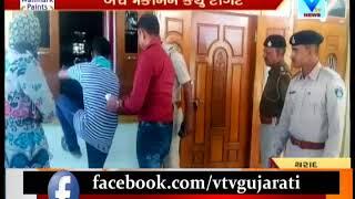 Banaskantha: Locked House of Shiv Shakti Society in Tharad burgled with worth Rs1.25 Lakhs | Vtv