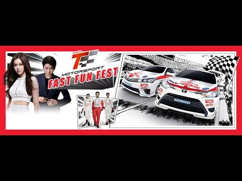 [LIVE] ถ่ายทอดสดงาน Toyota Motor Sport สนาม 3 เชียงใหม่