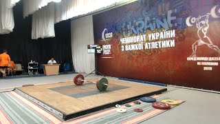 Чемпионат Украины среди молодежи до 23 лет