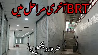 BRT PESHAWAR LATEST UPDATES | BRT UNDER PASS UPDATES AND MORE PESHAWAR BRT LATEST UPDATES