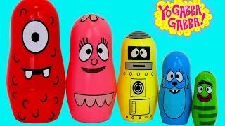 YO GABBA GABBA NESTING DOLLS Play-Doh Surprise Toys | itsplaytime612