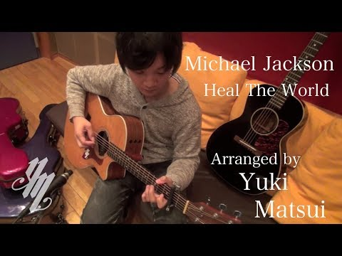 Michael Jackson - Heal The World (acoustic guitar solo ) /Yuki Matsui