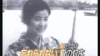 小沢昭一 - りんごの唄