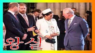 '밀접한 유대' 메건 마클의 왕실 불화는 찰스 왕세자가…
