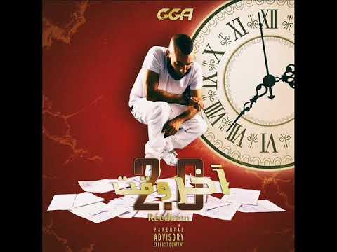 G.G.A - Ria-Sy 2.0 (Audio)
