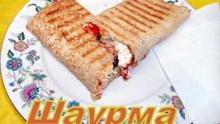 Шаурма рецепт (Ну очень вкусная!!!)