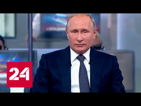 Путин: ипотечные ставки