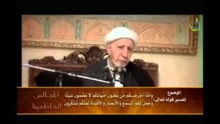 محاضرات الشيخ الدكتور احمد الوائلي السيدة فاطمة الزهراء عليها السلام