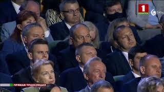 """Послание Лукашенко-2020. """"Призывы вернуть Конституцию 1994 года — это подарок криминалу"""""""