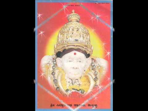 Shri Sadhguru Siddharudha kathamritha Part - 25 { 01/56 }