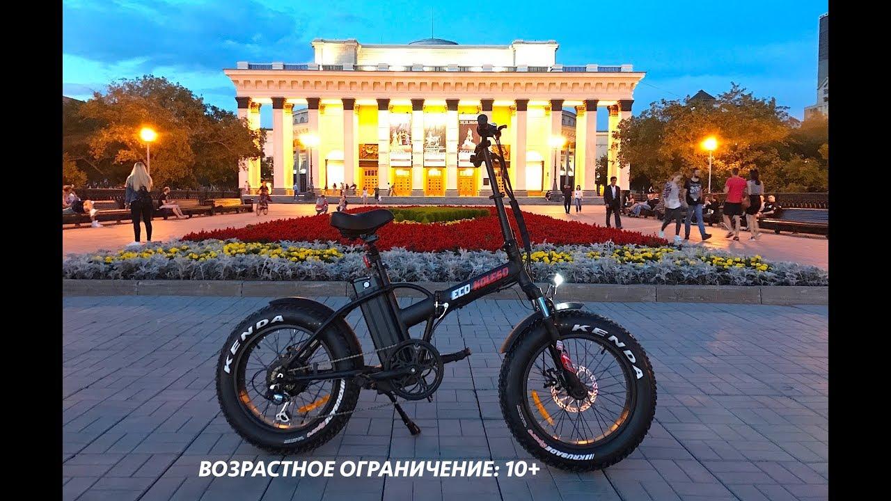 Электро велосипед-фэтбайк (велогибрид) от Эко Колесо