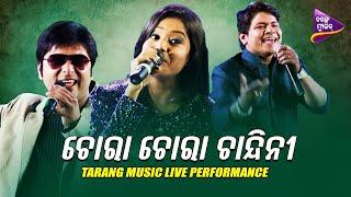 Chora Chora Chandini Re | Bishnu Mohan Kabi | Pragyan Hota | Abhijit | Live Show | Tarang Music