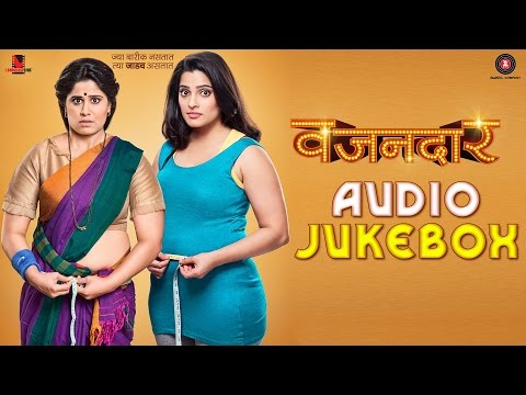 Vazandar - Full Movie Audio Jukebox | Sai...