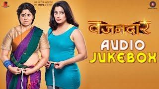 Vazandar Full Movie Audio Jukebox Sai Tamhankar Priya Bapat Siddharth Chandekar