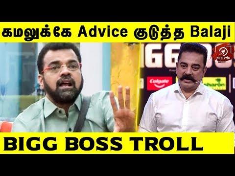 Bigg Boss | 30th June 2018 - Season 2 Tamil Review | #AK Trolls