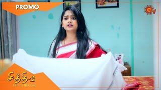 Chithi 2 - Promo | 23 April 2021 | Sun TV Serial | Tamil Serial