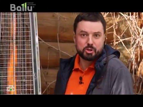 Уличный обогреватель Ballu в списке лучших дачных гаджетов
