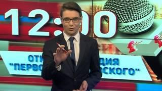 видео что посмотреть в Ярославле