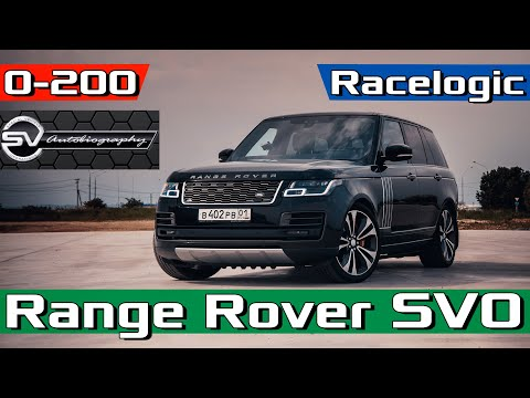 2020 Range Rover SVAutobiography Dynamic 565hp - Разгон 0-100 0-200 402м - Самый быстрый Рендж Обзор