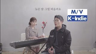 Cover images [M/V] Kimdamso (김담소) - A Calm Song (feat. Jeon Sang Keun)(잔잔한 노래 (feat. 전상근))