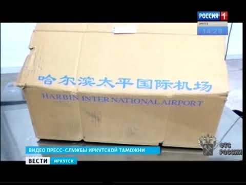 Запчасти для пилорам пытались незаконно провезти в Иркутск жители Китая