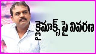 Koratala Siva About Janatha Garage Climax Scene  Success Meet  Jr Ntr  Mohanlal