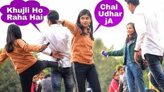 खुजली Prank||On Cute Girl| Bharti Prank