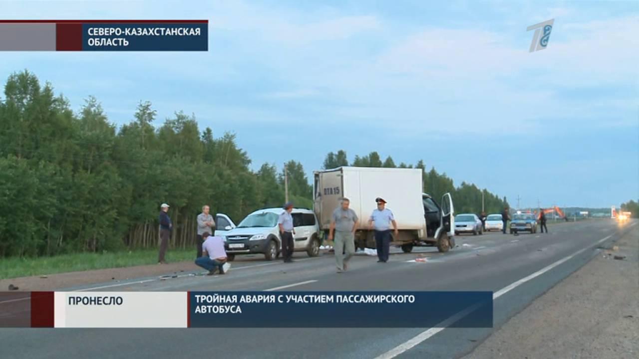 Северо казахстанская область петропавловск лада ларгус кредит