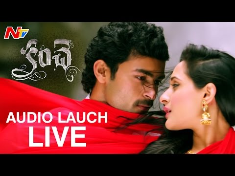 Kanche Audio Launch LIVE   Varun Tej   Pragya Jaiswal   Krish   Chirantan Bhatt