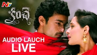 kanche-audio-launch-live-varun-tej-pragya-jaiswal-krish-chirantan-bhatt
