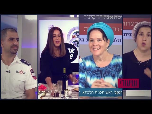 אולפני ערוץ 7 בירושלים -  סרטון אוירה שיווקי השקת האולפן